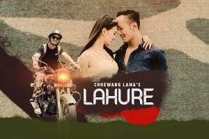 lahure lyrics and chords