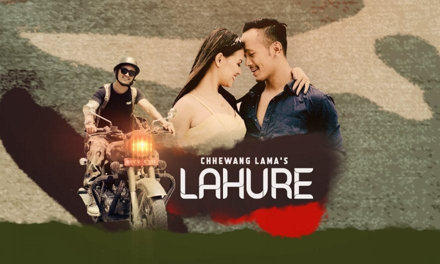 lahure lyrics and chords
