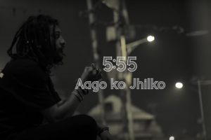 aago ko jhilko lyrics 5:55