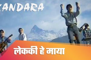 leka ki hey maya lyrics chords tabs by kandara band