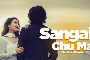 sangai chu ma lyrics chords tabs by barsha karmacharya