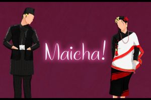 maicha lyrics and chords emerge