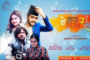 k maya lagchha ra lyrics chords by nishan bhattarai and eleena chauhan