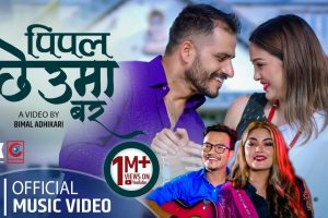 new nepali song- pipal chheuma bar lyrics and chords by Prabisha Adhikari & Roshan Singh