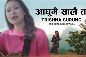 aghumai saalai ta lyrics and chords tabs by tirshna gurung