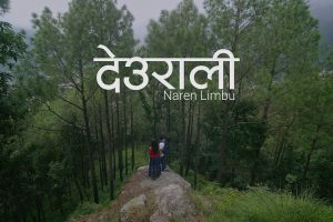 Deurali lyrics chords and tabs by Naren Limbu 2020