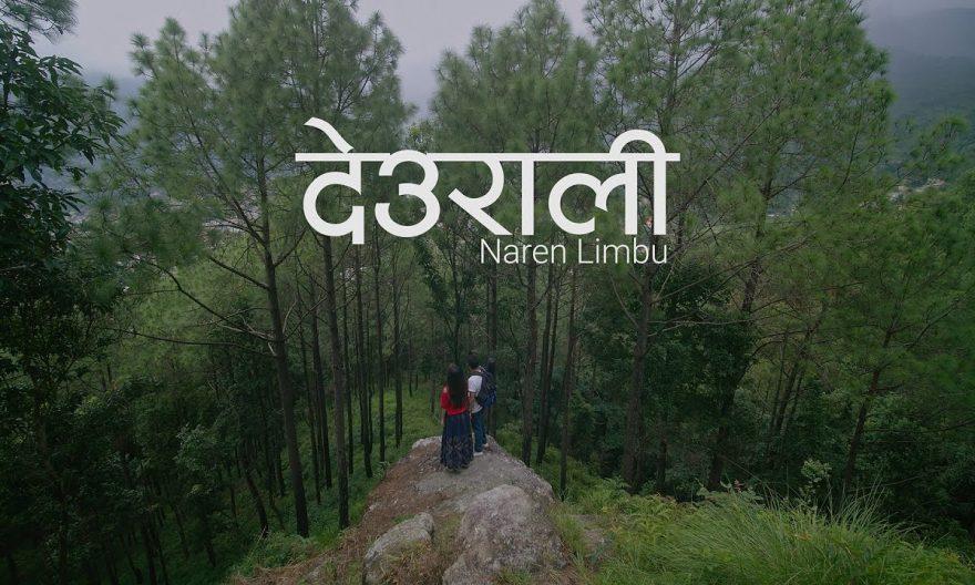 Deurali lyrics chords and tabs by Naren Limbu 2020