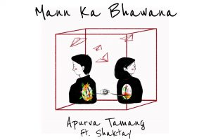 maan ko bhawana lyrics chords tabs by apurva tamang