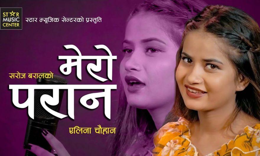 mero parana lyrics chords and tabs by eleena chauhan bio