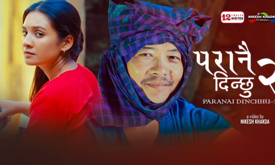 sunana paranai dinchhu 2 lyrics and chords by melina rai and hari lamsal