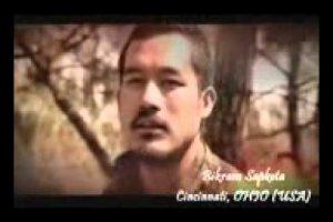 muglan hera jadai chu lyrics and chords by sanjiv singh guitar lesson tutorial