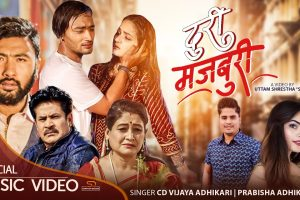 doori majboori lyrics and chords by cd vijaya adhikari and prabisha adhikari
