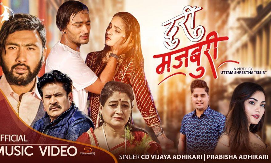 doori majboori lyrics and chords by cd vijaya adhikari and prabisha adhikari