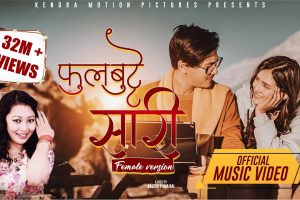 phul butte saari lyrics and chords by milan newar