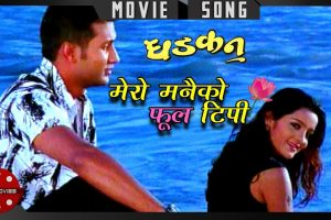 mero manaiko phool lyrics and chords by udit narayan jha, dipa jha