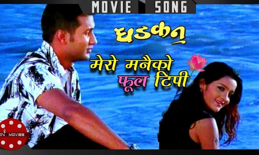 mero manaiko phool lyrics and chords by udit narayan jha, dipa jha