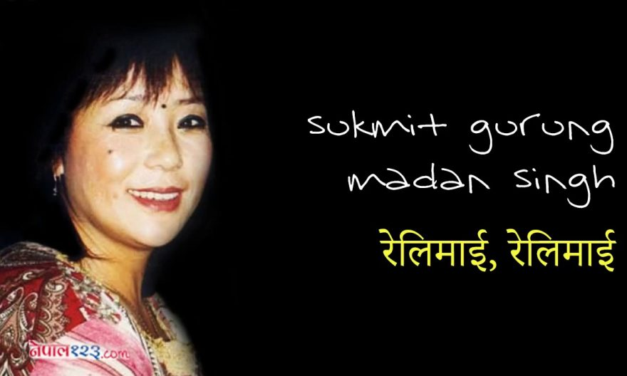 relimai relimai lyrics and chords by Sukmit Gurung, Madan Singh