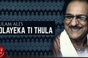 lolayeka ti thula lyrics and chords by ghulam ali