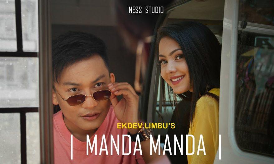 manda manda lyrics and chords by ekdev limbu