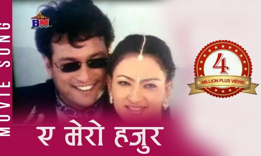 Ye Mero Hajur Lyrics & Chords by Udit Narayan Jha/Deepa Narayan Jha.