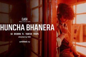 k huncha vanera lyrics and chords by yabesh thapa