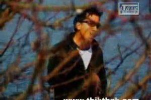 komal tyo timro lyrics and chords by sabin rai