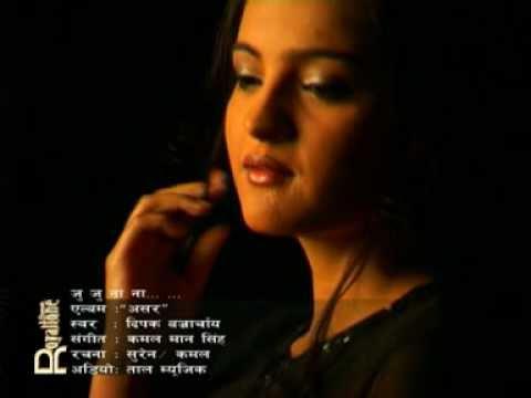 Maya ko Dori lyrics and chords by deepak bajracharya