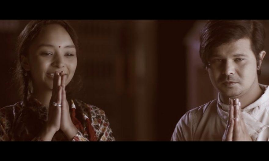 Jaula Relaima lyrics and chords by kamal khatri