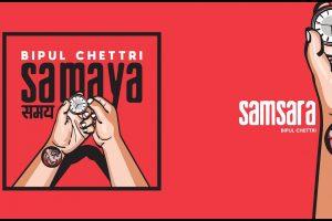 samsara lyrics and chords by bipul chettri