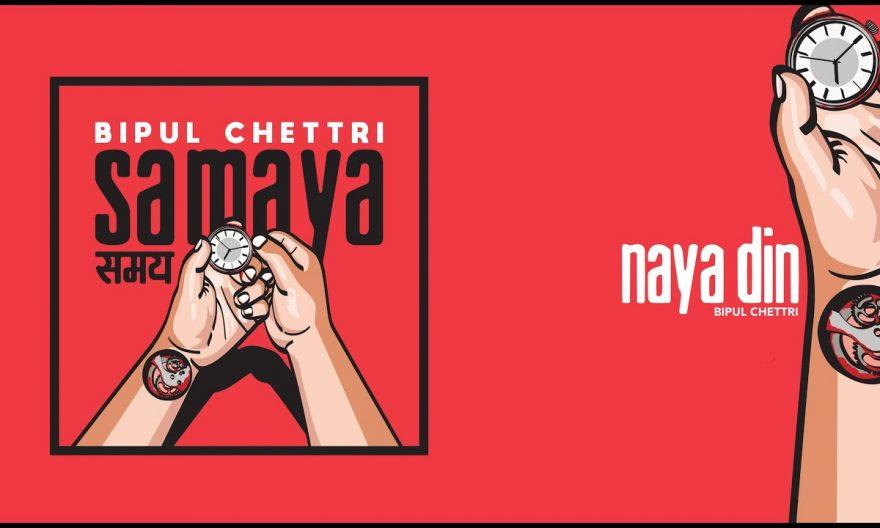 naya din lyrics and chords by bipul chettri