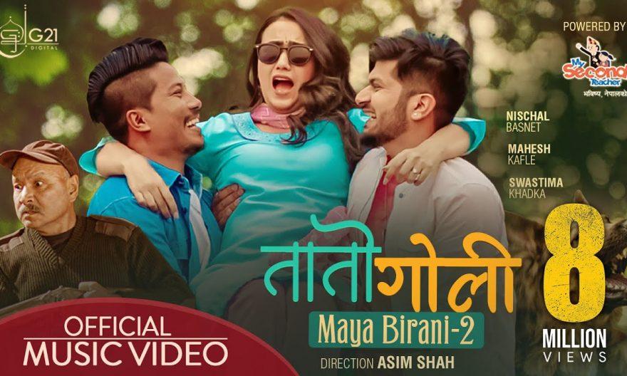 Tato Goli Lyrics & Chords (Maya Birani-2) Mahesh Kafle, Melina Rai