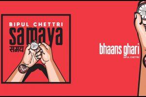 Bhaans Ghari Lyrics & Chords by bipul chettri