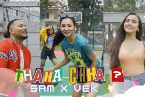 Thaha Chha Lyrics & Chords by Samriddhi Rai and Vek