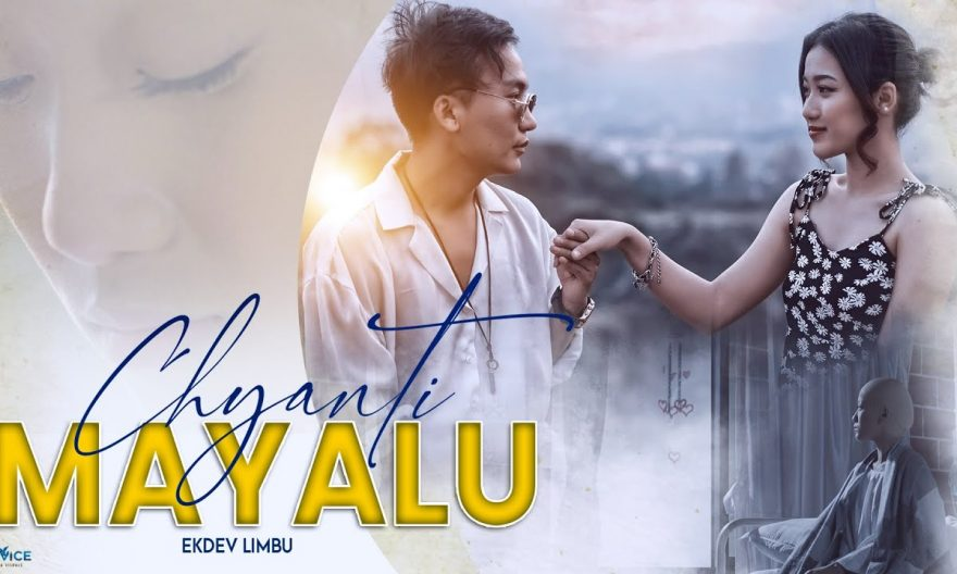 Chyanti Mayalu Lyrics & Chords by Ekdev Limbu