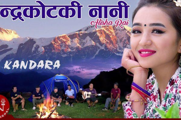 Chandrakot Ki Nani Lyrics & Chords by Kandara Band