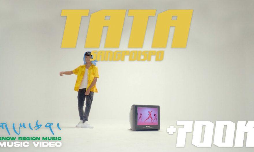 tata song lyrics by Sangpoispo