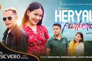 Heryau Farkera Lyrics & Chords by Urgen Dong/Birendra Dong